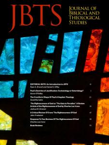 JBTS 1.1 Cover