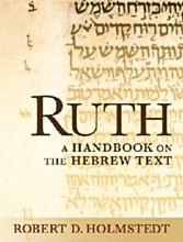 ruth-handbook