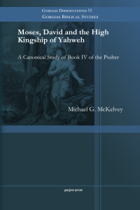 0005531_moses-david-and-the-high-kingship-of-yahweh