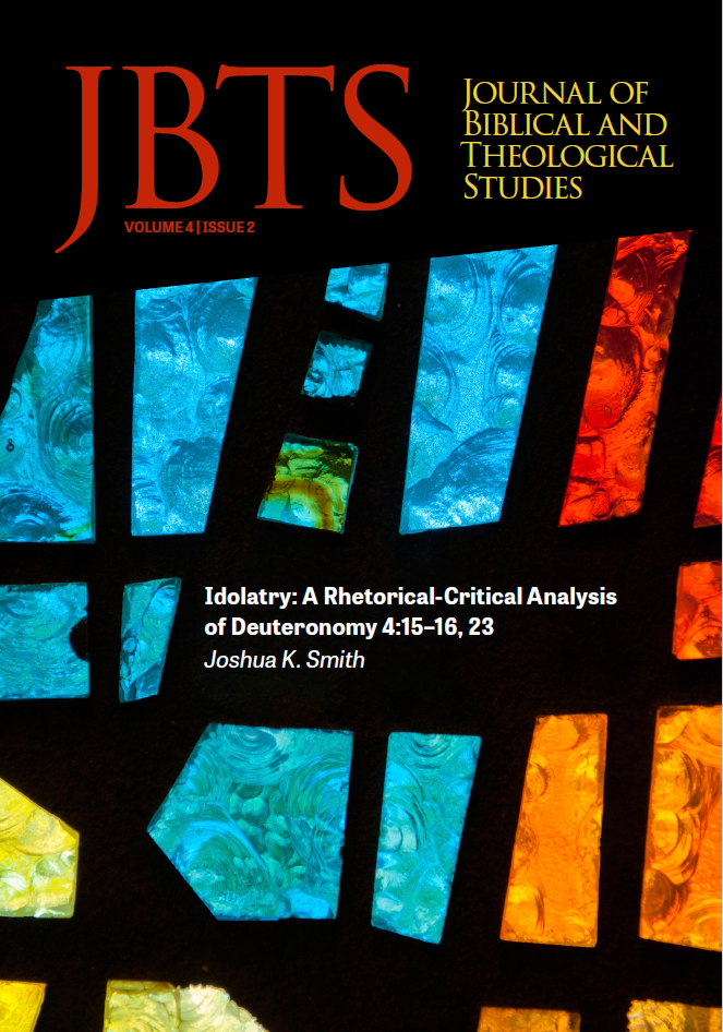 jbts-4-2-a5