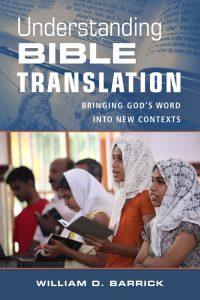 bible-trans-barrick